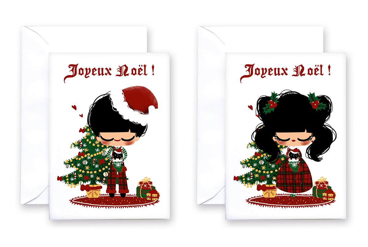Cartes Joyeux Noël - Garçon ou fille